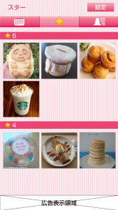 sweetsdiary