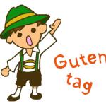 12_German