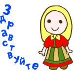 19_Russia