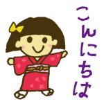 1_Japan