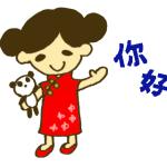 21_China