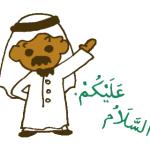 24_Saudi Arabia