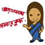33_Bangladesh