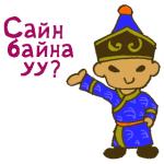 40_Mongol