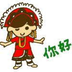 5_Taiwan