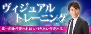 banner_vt